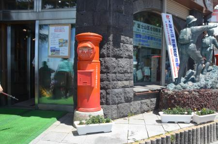 20130711富士山五合目03