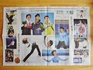 金メダル記事 (2)