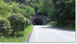 冷川トンネルを通過
