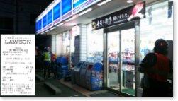 PC6:伊東市・松川町