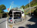 丹波山バス停から登山口へ