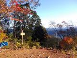 三室山の頂上