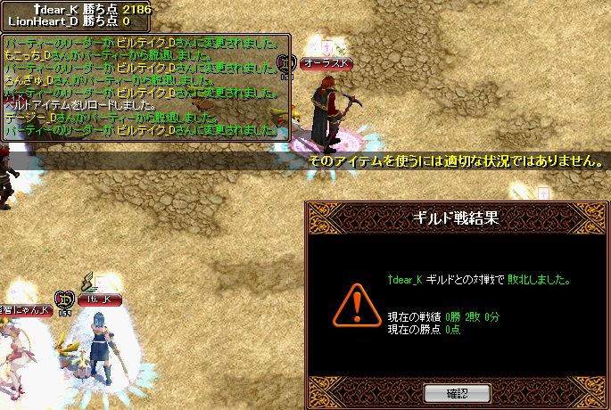 VS dear 13 3 3