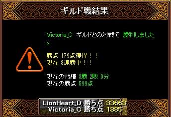 vs victoria 13 3 10