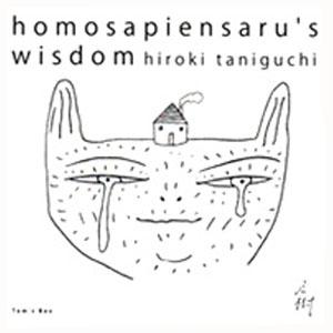 083homosapiensarus wisdom