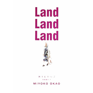 509Land Land Land