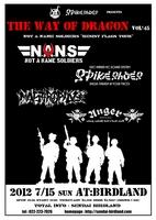 2012-7-15 DRAGON