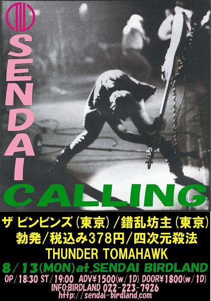 2012-8-13のコピー