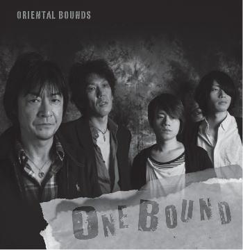 OB-CD