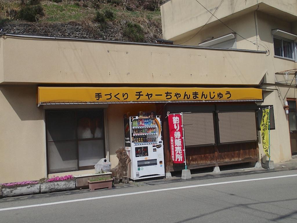 P4050145.jpg
