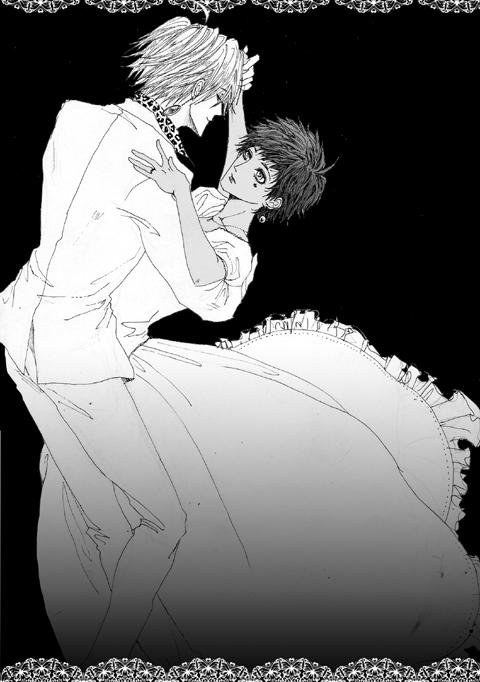 オレと踊ろう