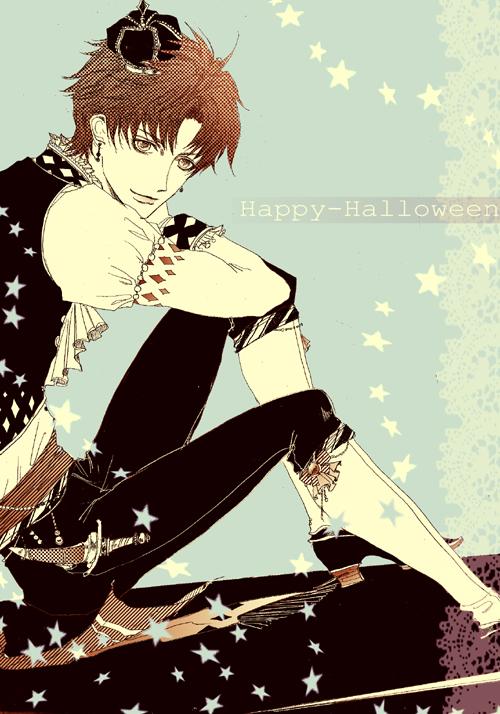buz-Halloween.jpg