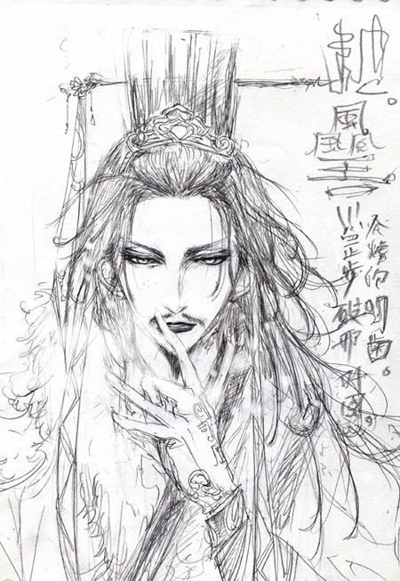 koumei-web_20120912041336.jpg