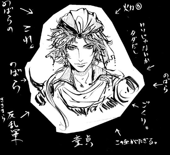 nobara_20130503203048.jpg