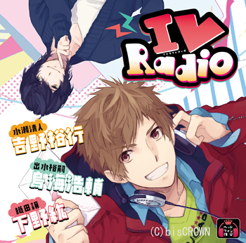 radio_h1_350.jpg