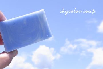 skycolorsoap1