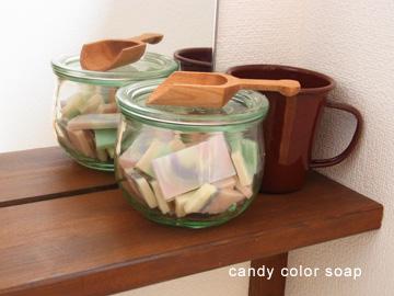 キャンディーカラー石鹸2