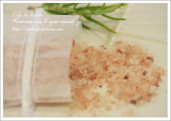 ヒマラヤ岩塩 プレゼント