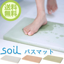 bathmat_soil1.jpg