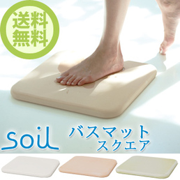 bathmat_soil_sq1.jpg
