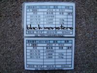 ima ♀管理カード