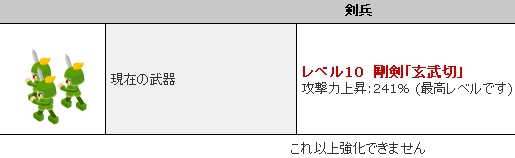 2012y10m05d_004948434.jpg
