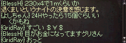 20120601101.png