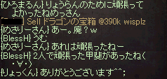 2012060402.png