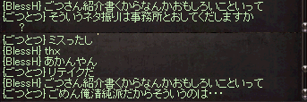 2012060602.png