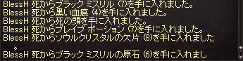 2012060603.png