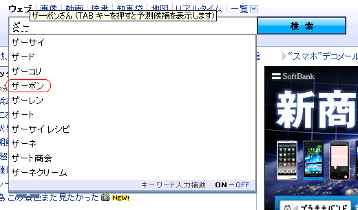 2012060701.png