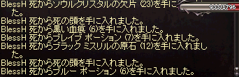 2012060704.png
