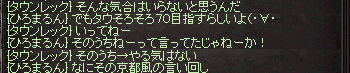 2012060705.png