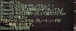 2012061104.png