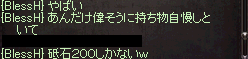 2012061106.png