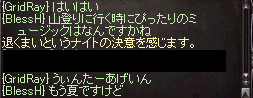 2012061303.png