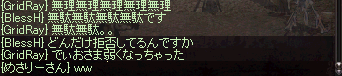 2012061601.png