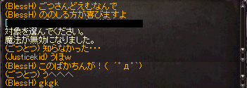 2012061602.png