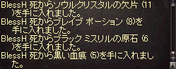 2012061603.png