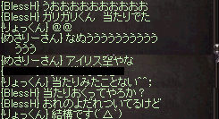 2012061801.png
