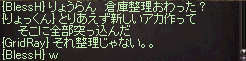 2012061804.png