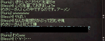 2012061807.png