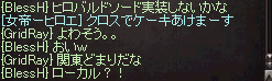 2012062104.png