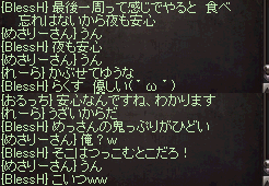 2012062105.png