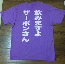 2012062106.png