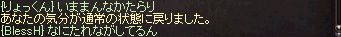 2012121502.png