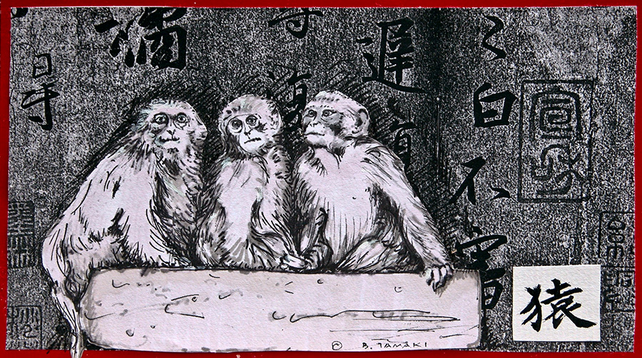 monkey01-blog2.jpg
