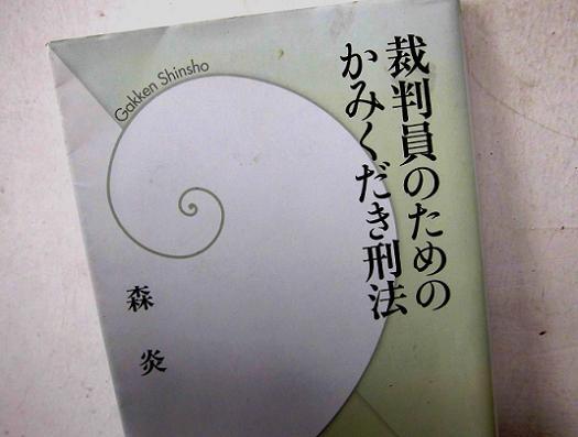 13.1.12絵画教室7期第1週1日目 (1)