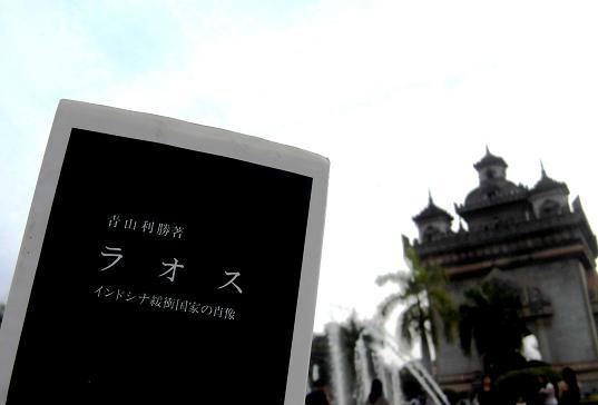 7 13.2.2青山利勝絵画教室7期第4週1日目荼毘 (61)