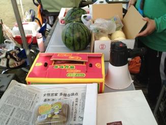 fc2blog_201205062014435b9.jpg